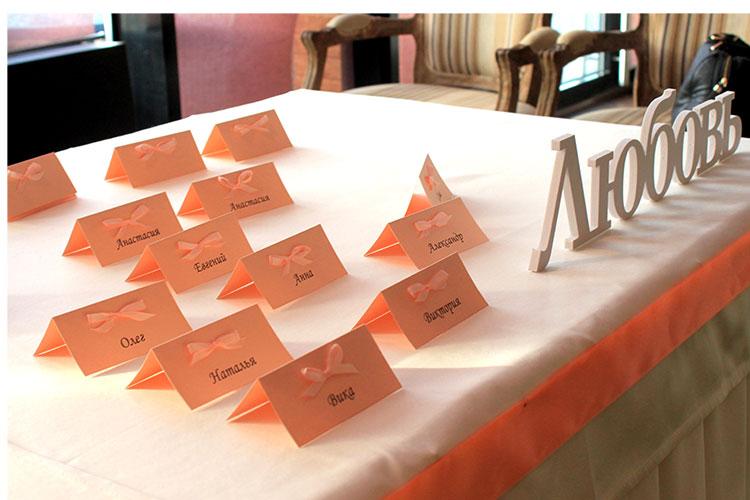 Рассадочные карточки для свадьбы в персиковом цвете