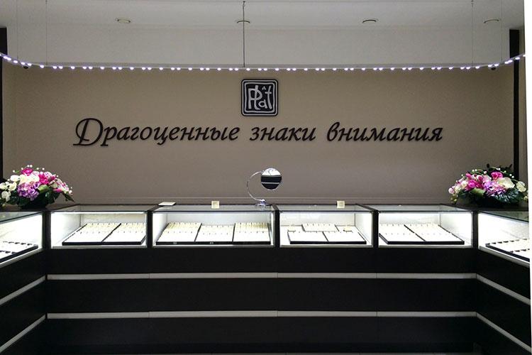 Флористическое оформление магазина Платина Кострома