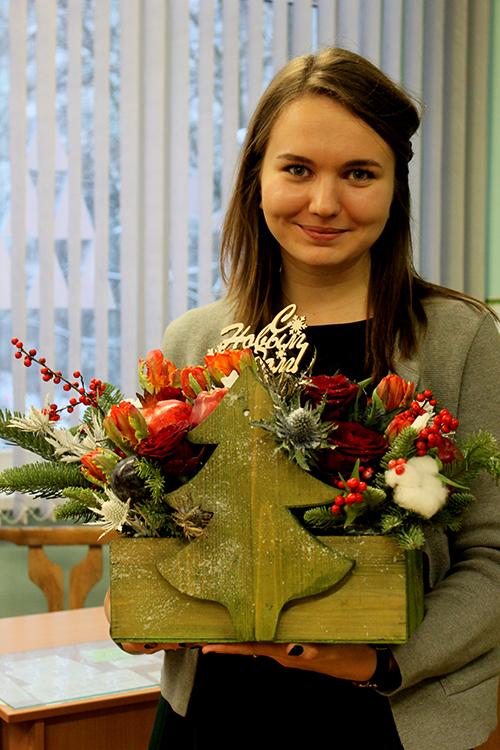 Подарок для Замечательной Дарьи Андреевны