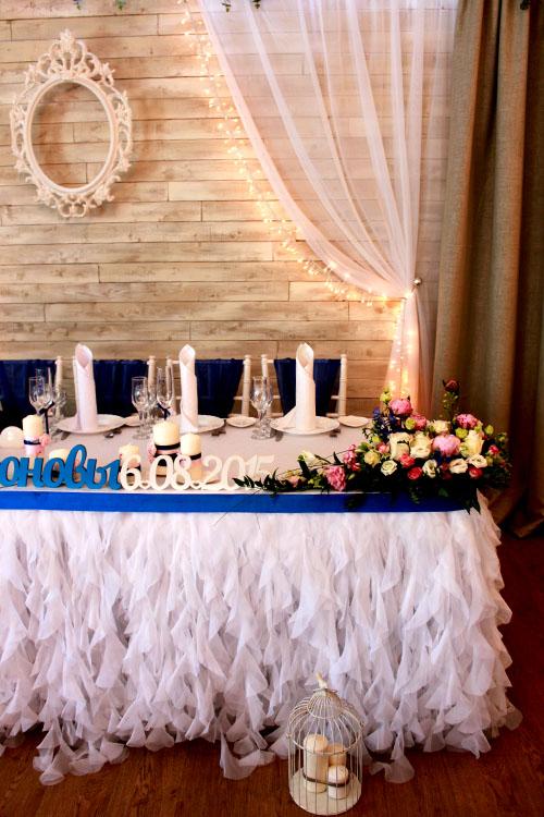 Президиум на свадьбе Мироновых в ресторане Весенний.