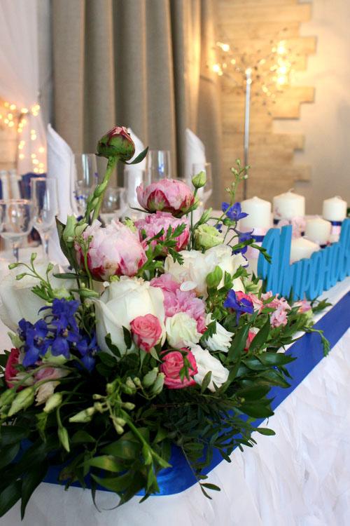 Стол Мироновых на Свадьбе в Весеннем