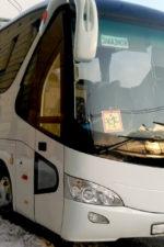 Аренда автобуса и микроавтобусов на свадьбу.