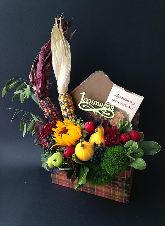 Конверт с цветами, кукурузой и тыквами