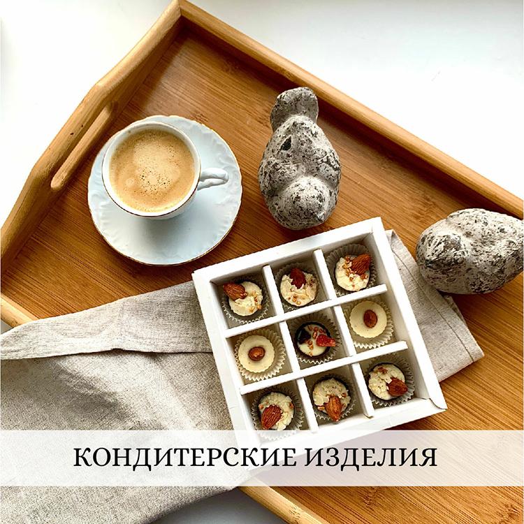 https://jevv.ru/gift/catalog/podarki/konditerskie-izdeliya