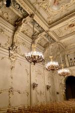 Дворец Князя Владимира-банкетная площадка для проведения мероприятия.