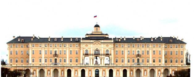Организация  свадьбы в Константиновском дворце!
