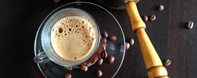Кофе в зернах «Куба Альтура»