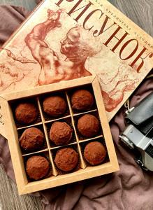 Шоколадные трюфели с фундуком. 9 шт